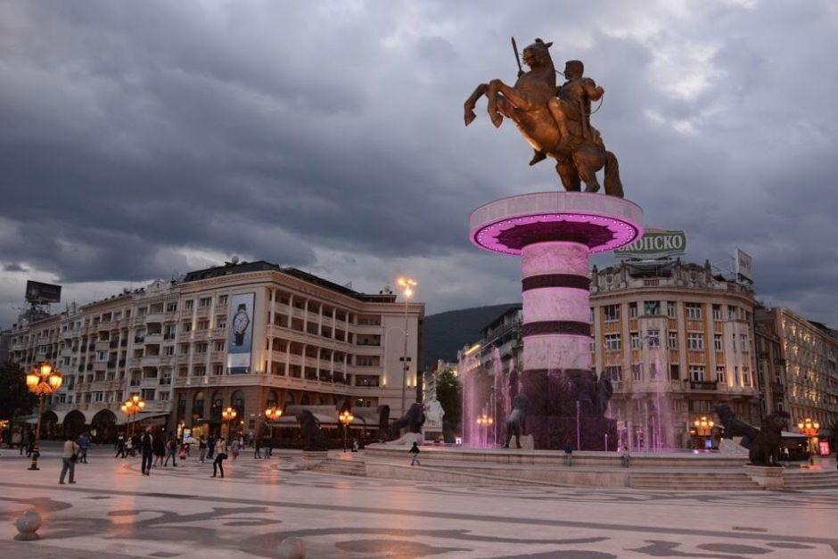 Balkan 2017
